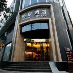 Pairui Hotel Chengdu, Chengdu