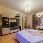 Apartments near Filarmony, Kirov