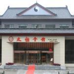 Taichi Hotel,  Zixiaogong