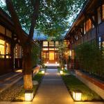 Chengdu Demenrenli Hotel,  Chengdu
