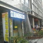 Guangzhou Skat Apartment, Guangzhou