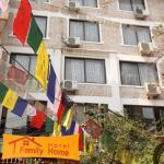 Hotel Family Home, Kathmandu