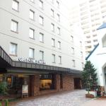 Green Hill Hotel Kobe,  Kobe