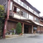 Tsutaya Ryokan, Toyooka