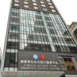 Caritas Oswald Cheung International House,  Hong Kong