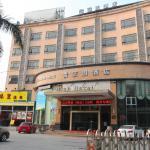 Rich Hotel, Guangzhou