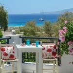 Studios Tasia,  Agios Prokopios