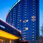 Beijing Taishan Hotel, Beijing