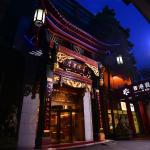 H.K Joyfull Hotel Dujiangyan, Dujiangyan