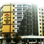 Al Muntazah Plaza Hotel,  Doha