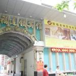 Greentree Inn - Guangzhou Qianjin Road Jiangnan Xi Metro Station Branch (Former Junfu Hotel), Guangzhou