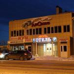 Aelita Hotel,  Volgodonsk
