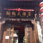 Xianghe Hotel, Lijiang