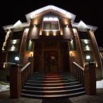 Ekaterinin Dvor Hotel,  Surgut