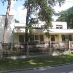Apartments Vecaki, Rīga