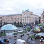 Central Apartments, Kiev