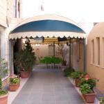 Al Waha Furnished Apartments, Amman