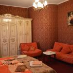 Diplomati Hotel, Kutaisi