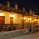 Apartamentos Rurales El Calama, Zarza de Granadilla