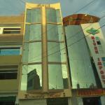 Hotel Primavera,  Chiclayo