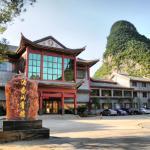 Hotel Pictures: He Zhou Huang Yao Jiu Hu Shan Hotel, Zhaoping