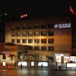 Hangzhou Yinxing Hotel,  Hangzhou