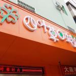Zhangjiajie Clover Hotel, Zhangjiajie