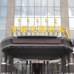 Hotel Pictures: Angel Garden Hotel, Hohhot