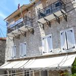 Pension Efie, Hydra
