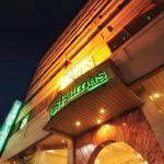 Las Palmas Hotel, Manila