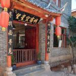 Lijing Sky Staring Comfort Inn, Lijiang