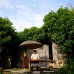 Moonlit Garden,  Kunshan
