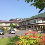 Towadako Lakeside Hotel,  Towada