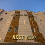 Rest Night Hotel Suites - Al Moroj,  Riyadh
