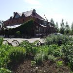 Yamskaya Zastava Hotel,  Yuryevets