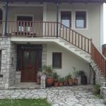 Armonia Sofia Liapi Guesthouse, Kalyvia