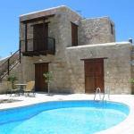 Melissi Cottage,  Polis Chrysochous