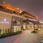 Xi'an OKL Hotel, Xian