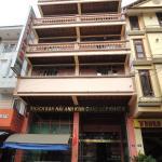Hai Anh Hotel, Sa Pa