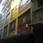 Ajima Guest House,  Bhaktapur