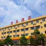 Hotel Pictures: Kunming Junlai Hotel (July Hotel), Kunming
