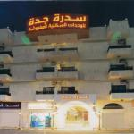Sedrah Jeddah Furnished Units, Jeddah
