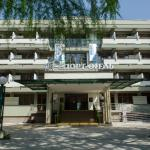 Sport Hotel - Yunost, Adler