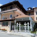 Hotel Dimitra Zeus,  Leptokarya