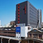 Hotel Forza Nagasaki, Nagasaki