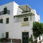 Aegeon Hotel, Naxos Chora