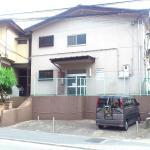 Daily Apartment House Kitashirakawa Ivy, Kyoto