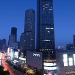 Tangla Hotel Tianjin, Tianjin