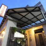 Freehome B&B, Taitung City