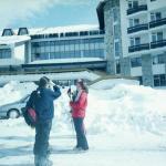 Фотографии отеля: Rila Semkovo Hotel, Dobărsko